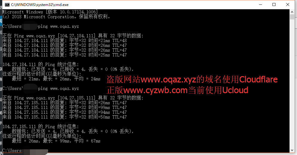 盗版域名使用的是Cloudflare