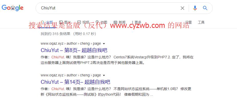 搜索结果都是盗版的网站