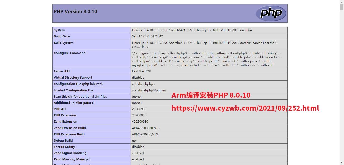 Arm编译安装PHP 8.0.10